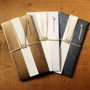 画像2: St.Japonism お祝い袋・ご祝儀袋 GIFT ENVELOPE smart