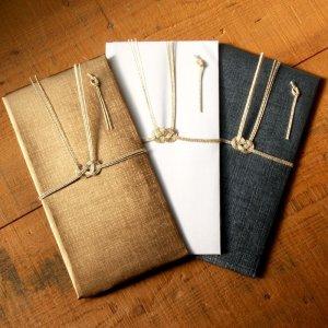 画像1: St.Japonism お祝い袋・ご祝儀袋 GIFT ENVELOPE smart