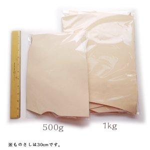 画像4: フランス直輸入!ヌメ革タンニンなめしナチュラルレザーハギレ 500g・1kg 白ヌメ