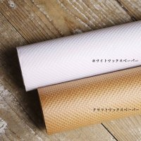 紙を超えた紙 tesio paper エンボスワックスペーパーロール 20m
