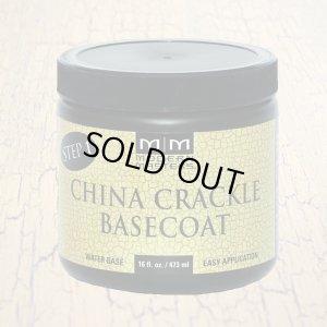 画像1: ひび割れ塗料 CHINA CLACKLE STEP1